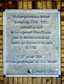 Place Royale Utrecht Mozart plaque in pavement<br/><p class=&quot;copy&quot;>Uploaded by <a href=&quot;/user/10&quot;>Ed Tervooren</a> [© Copyright may apply] — Classical Composers Database</p>